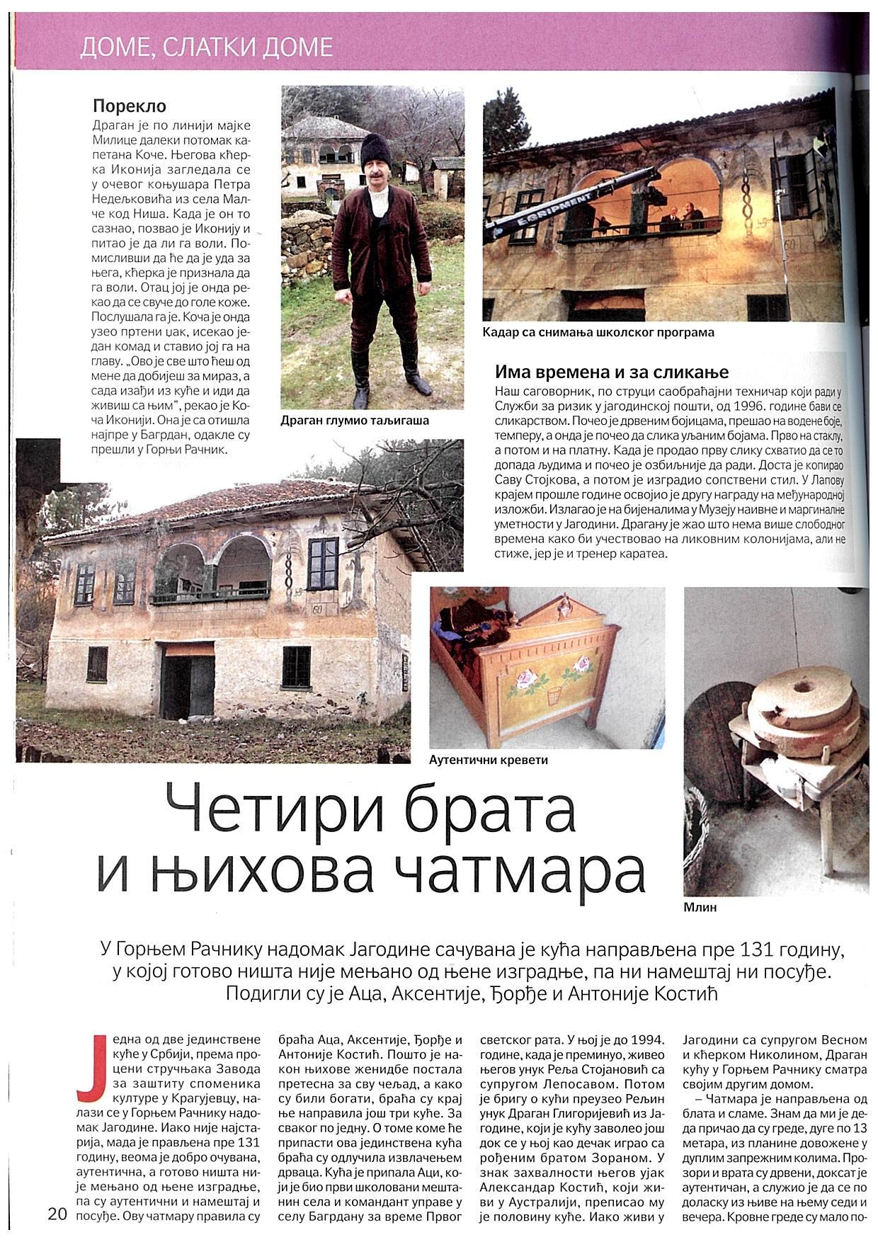Politikin Magazin - Dome, statki dome 1