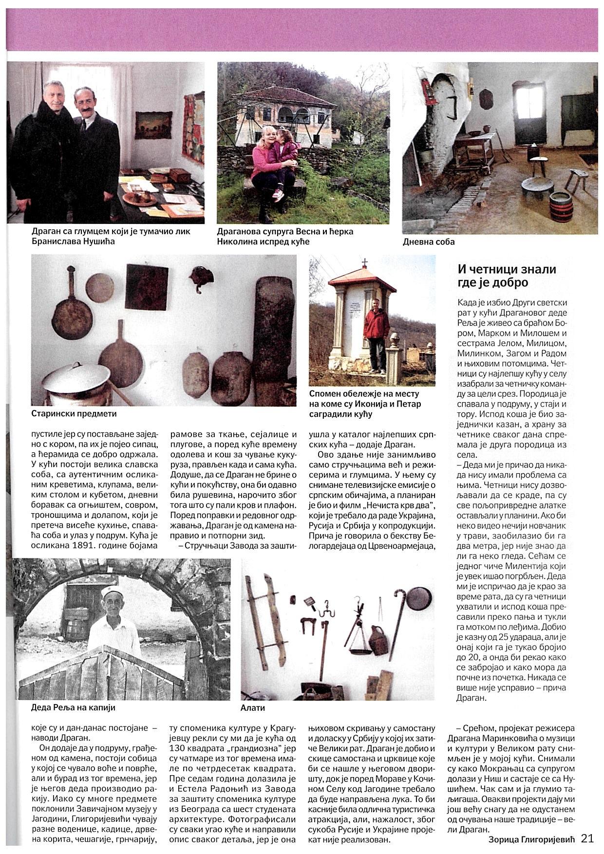 Politikin Magazin - Dome, statki dome 2