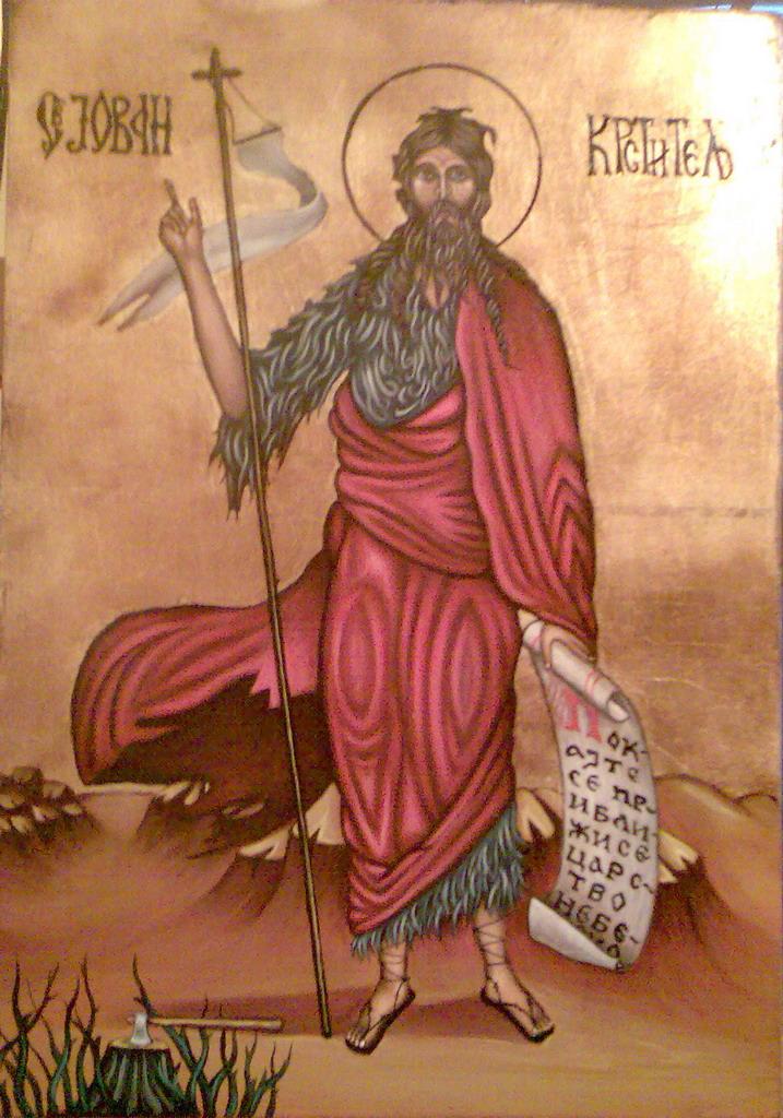 Rad Dragana Gligorijevića Glige
