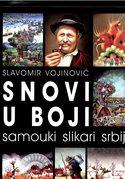 """Knjiga """"Snovi u boji - samouki slikari Srbije"""""""