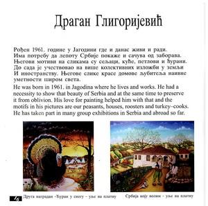 2. mesto Lapovo 14.09.2014.godine