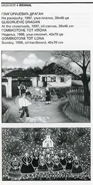 Na raskršću,slika iz kataloga 9. bijenala naivne umetnosti u Jagodini