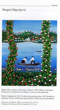 Ribarenje, slika iz kataloga 11. bijenala naivne umetnosti u Jagodini