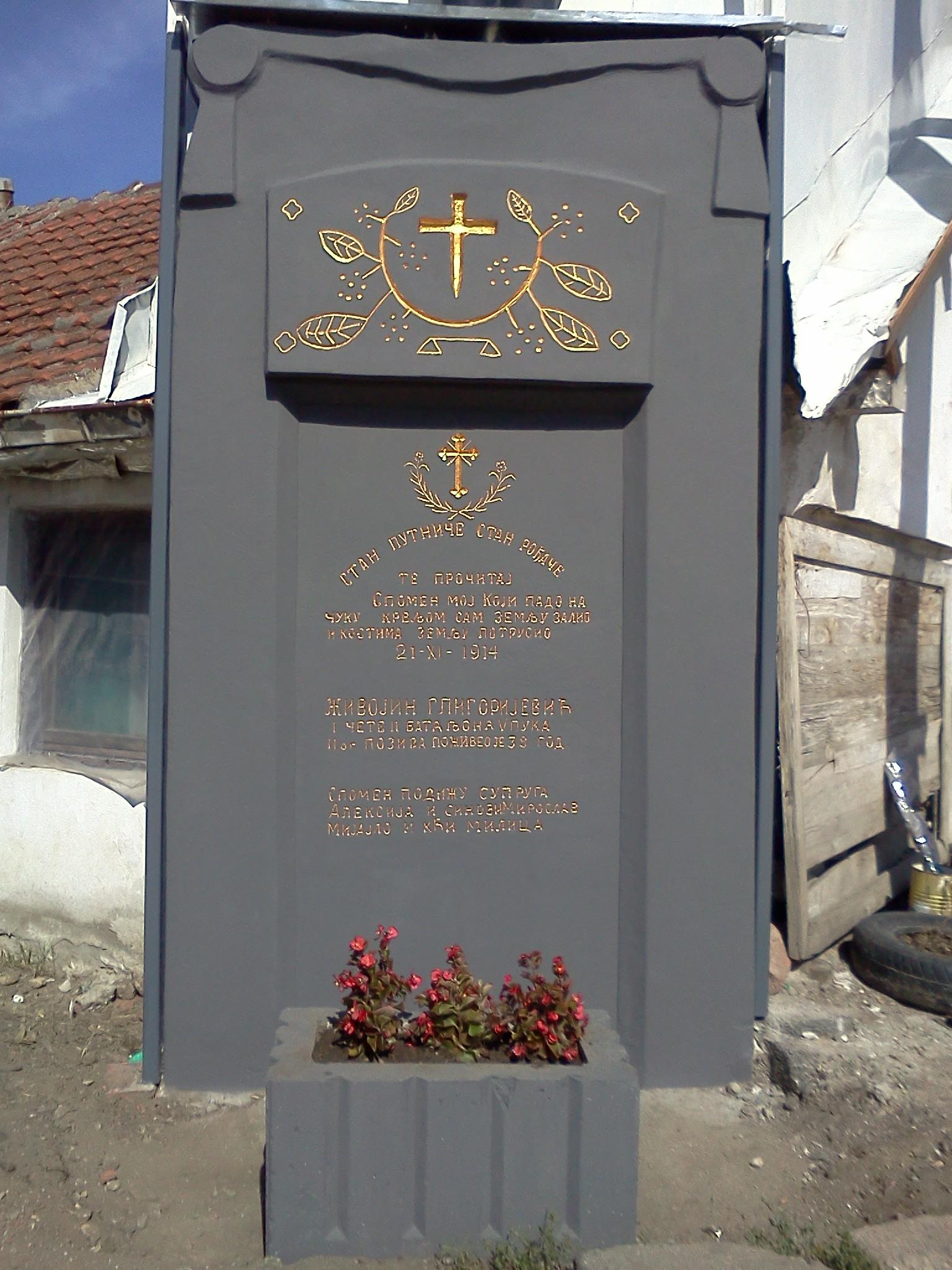 Zanimljiva priča o spomeniku krajputašu u Jagodini