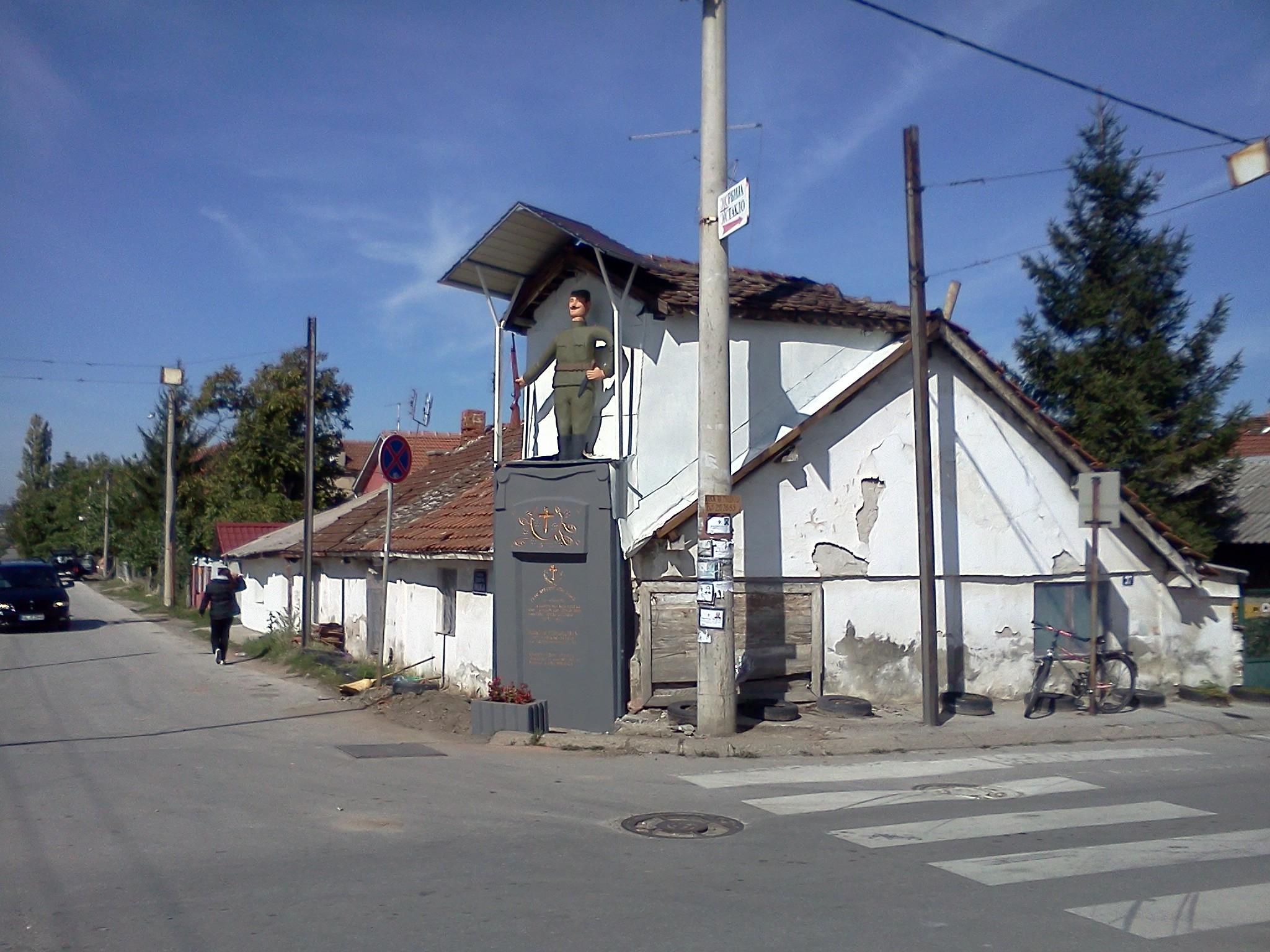 Spomenik krajputaš - Jagodina